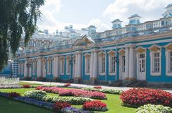 The Catherine Palace, Town Tsarskoye Selo, Russia Stock Image