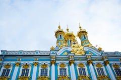 Catherine Palace. Tsarskoe Selo Stock Images