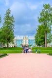 Catherine Palace in Tsarskoe Selo Stock Foto