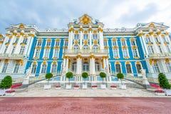 Catherine Palace in Tsarskoe Selo Royalty-vrije Stock Foto's