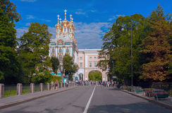 The Catherine Palace and Tsarskoe Selo Lyceum. Great Catherine Palace, Tsarskoe Selo Lyceum at autumn morning Stock Photos