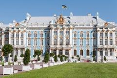 Catherine Palace in Tsarskoe Selo (Pushkin), Rusland Stock Foto