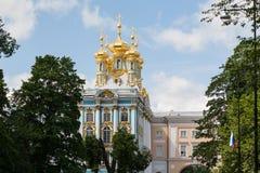 Catherine Palace in Tsarskoe Selo (Pushkin), Rusland Stock Afbeeldingen