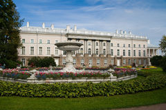 Catherine Palace. Tsarskoe Selo (Pushkin). Russia Royalty Free Stock Photography