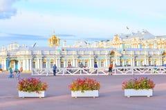 Catherine Palace in Tsarskoe Selo. Stock Photography
