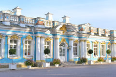 Catherine Palace in Tsarskoe Selo. Stock Photos