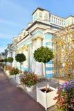 Catherine Palace in Tsarskoe Selo. Royalty Free Stock Photo