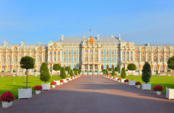 Catherine Palace in Tsarskoe Selo. Royalty Free Stock Photography