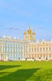 Catherine Palace in Tsarskoe Selo. Royalty Free Stock Photos