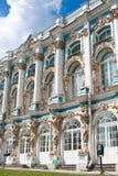 The Catherine Palace,  Tsarskoye Selo Stock Images