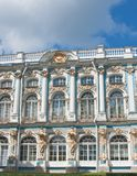 The Catherine Palace,  Tsarskoye Selo Stock Image