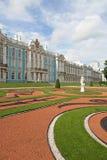 Catherine Palace, Tsarskoye Selo (Pushkin) Stock Images