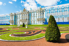 The Catherine Palace. Tsarskoye Selo (Pushkin) Stock Photos