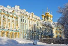 The Catherine Palace Stock Photo