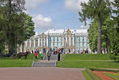 Catherine Palace  in Tsarskoye Selo in Russia Stock Photography