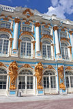 Catherine Palace  in Tsarskoye Selo, Russia Royalty Free Stock Image