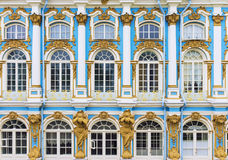 The Catherine Palace in Tsarskoye Selo, St. Petersburg, Russia.  Stock Image