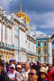 Catherine Palace in Tsarskoye Selo, St. Petersburg Stock Photos