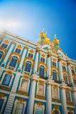 Catherine-Palast-Äußeres Lizenzfreie Stockbilder