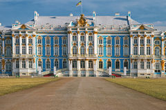 Catherine-Palast in Pushkin, Tsarskoye Selo, Russland Lizenzfreie Stockfotos