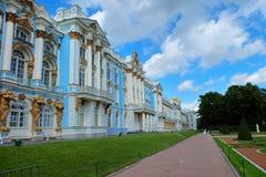 Catherine-Palast, Russland Stockfotografie