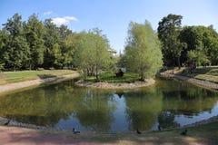 Catherine Park en Moscú, Rusia Imagenes de archivo