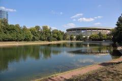 Catherine Park en Moscú, Rusia Fotografía de archivo libre de regalías
