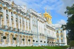 Catherine Park en St Petersburg Fotos de archivo libres de regalías