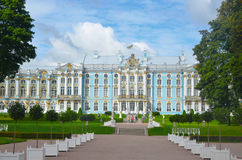 Catherine Park en St Petersburg Fotos de archivo