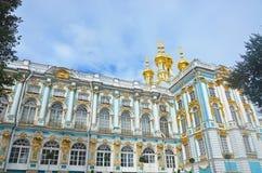 Catherine Park i St Petersburg Royaltyfria Foton
