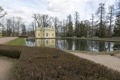 Catherine Park na cidade de Pushkin Fotos de Stock Royalty Free