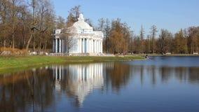 Catherine Park in Pushkin. stock video footage