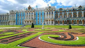 Catherine Park in Pushkin in Russia Stock Photo