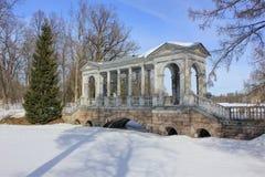 Catherine Park, Pushkin, St Petersburg, Ryssland Fotografering för Bildbyråer
