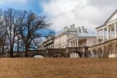 The Catherine Park. Pushkin Tsarskoe Selo , Saint-Petersburg, Russia Royalty Free Stock Image