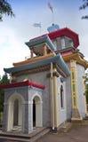 Catherine Park. Pushkin (Tsarskoye Selo). Petersburg. Pavilion in the Chinese style. Catherine Park. Pushkin (Tsarskoye Selo). Petersburg. Pavilion in  Chinese Royalty Free Stock Photos