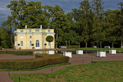 Catherine park in St. Petersburg, Russia Stock Image