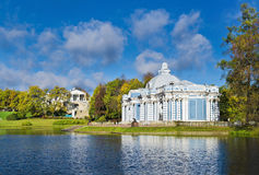 Catherine park in Tsarskoe Selo, Russia Stock Photography