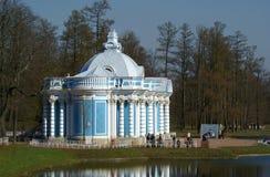 Catherine Park Tsarskoye Saint Petersburg. The beautiful Catherine Park is the main landscape garden at the Tsarskoe Selo estate in St. Petersburg stock photos