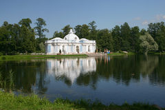 Catherine park in Tsarskoye Se Royalty Free Stock Photography