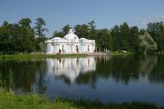 Catherine-Park in Tsarskoye SE Lizenzfreie Stockfotografie