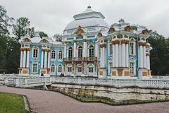 Catherine Park in Tsarskoye Selo 1052. Royalty Free Stock Image