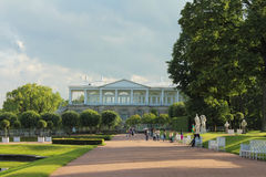 The Catherine Park. Tsarskoye Selo, Saint Petersburg Stock Images