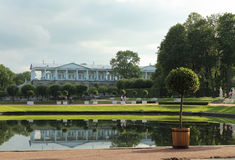 The Catherine Park. Tsarskoye Selo, Saint Petersburg Royalty Free Stock Image