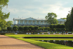The Catherine Park. Tsarskoye Selo, Saint Petersburg Royalty Free Stock Images