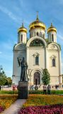 The Catherine`s Cathedral in Pushkin stock photos