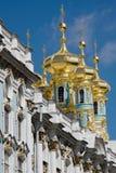 Catherine's palace Royalty Free Stock Image