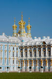 Catherine's palace Royalty Free Stock Images