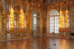 Catherine's Palace hall, Tsarskoe Selo Stock Images