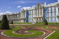 Catherine slott i Tsarskoye Selo, Ryssland Arkivbild